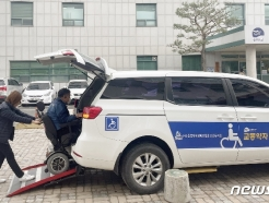 [중부소식] 진천군, 장애인의 날 콜택시 무료운행