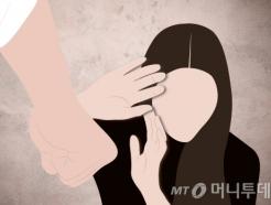 '이별 통보' 여자친구 감금·폭행한 20대男…2심서 감형, 왜?