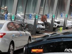 [사진] 차량 가득한 셀프세차장