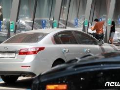 [사진] 황사비 내린 다음날 세차장 풍경