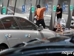 [사진] 황사비 내린 다음날 '세차장 만원'