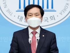 김기현·김태흠·권성동·유의동, '지략형' vs '투쟁형' 경쟁 치열