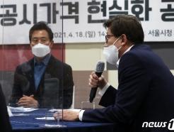 [사진] 공시가격 현실화 간담회 발언하는 박형준 부산시장