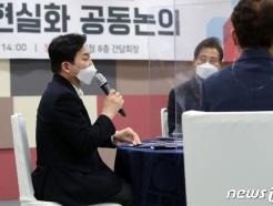 [사진] 공시가격 현실화 간담회 발언하는 원희룡 제주도지사