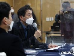 [사진] 공시가격 현실화 간담회 발언하는 오세훈 서울시장