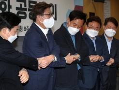 [사진] 손 잡은 국민의힘 5개 시도지사들