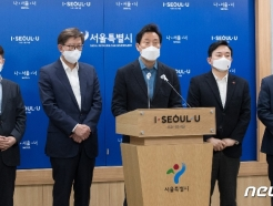 [사진] 국민의힘 5개 시도지사, 공시가격 대응 공동 건의문 발표