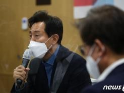 [사진] 오세훈 시장 '공시가격 현실화를 위해'