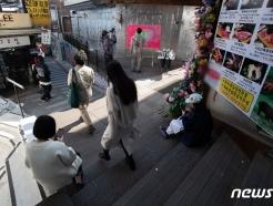 [사진] 코로나19로 침체된 이태원 거리 상권 살리기