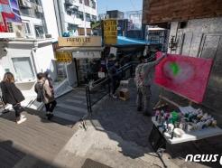 [사진] 이태원 거리에서 그려지는 예술작품