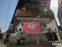 [사진] 이태원에서 그려지는 희망의 페인팅