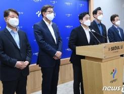 [사진] '공시가격 현실화' 공동대응 나선 野 시도지사들