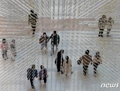 [사진] 코로나19 4차 유행 '문턱'...거리두기는?