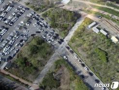 [사진] 나들이 차량으로 붐비는 한강공원 주차장