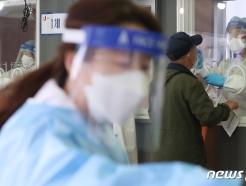 수원 영통구 집단감염 교회 신도의 가족 1명 확진…누적 36명
