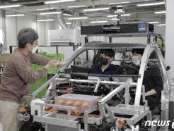 UNIST-울산대 '산업수도 미래기술 선도도시로 이끈다'