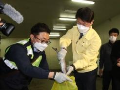 [사진] 일본산 수입 수산물 검사
