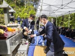 [사진] 울산 출신 4·19혁명 정임석 열사 추모행사