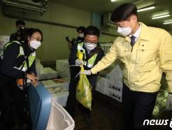 [사진] 김강립 식약처장, 日 수입 수산물 검사