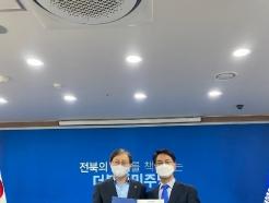심덕섭 전 전북 행정부지사, 노을대교 건립 특별위원장 임명
