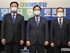 [사진] 합동토론회 참석한 민주당 당대표 후보자