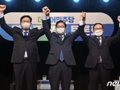 [사진] 손 맞잡은 민주당 당대표 후보자들