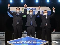 [사진] 민주당 당대표 후보자들 '손 맞잡고'