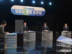 [사진] 광주MBC서 민주당 당대표 후보 토론회