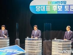 [사진] 광주MBC 합동토론회 준비하는 민주당 당대표 후보