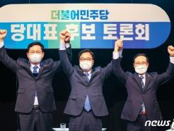 [사진] 민주당 당대표 후보 광주 합동토론회