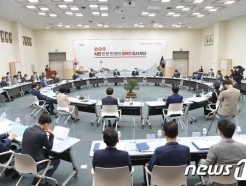박형준 시장, 구청장·군수 협치 회의 개최…협치 강화 나서