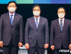 [사진] 광주 합동토론회 앞두고