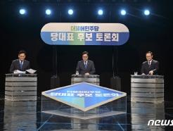 [사진] 송영길-우원식-홍영표 '토론회 준비'