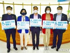 광주 광산구의회 '무장애 도시 연구모임' 활동