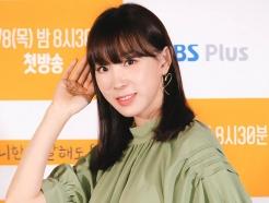 """이지혜, 20년만에 '샵 해체' 심경 고백 눈물…""""버림받는 기분"""""""