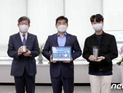 주명현 사학연금 이사장, '생활 속 플라스틱 줄이기 캠페인' 동참