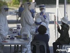 울산, 경찰청·지인모임 등 21명 신규 확진…누적 1503명(종합)