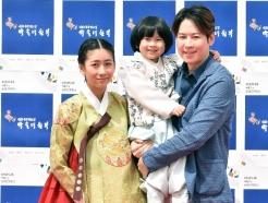 [사진] 박찬민 아나, 우리 아들 딸 너무 예쁘죠?