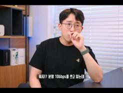 """10기가 인터넷 속도 논란 해명한 KT...""""고객 정보 잘못 이관"""""""