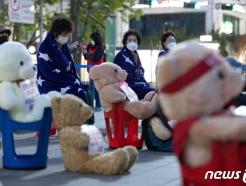 [사진] 문화제 참석한 노량진수산시장 시민대책위