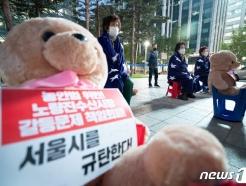[사진] 노량진수산시장 시민대책위 문화제