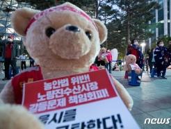 [사진] 서울시 규탄하는 노량진수산시장 시민대책위