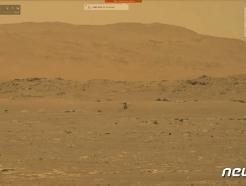 NASA 우주헬기 화성표면 이·착륙 성공…첫 지구밖 동력비행