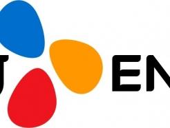 CJ오쇼핑, IT인력 100명 채용 등 디지털 경쟁력 강화
