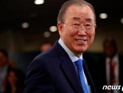 """반기문 """"미얀마 군부가 입국 불허…유엔 사무총장이 직접 대화해야"""""""
