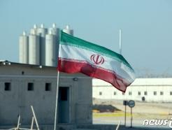 이란 핵협상, 韓 등에 묶인 동결자금 해제로 중간합의 가능성