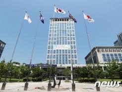 부산시 장애인체육회, 팔라시오와 1억원 규모 후원협약 체결