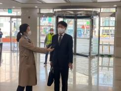 안경덕 고용노동부 장관 후보자 첫 출근…청문회 본격 준비