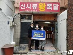 '경남도 소상공인 사업장 구입자금' 1호점 탄생…마산 창동 족발집