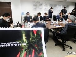 [사진] 한국배구연맹 이사회, 여자 배구 7번째 구단 창단 승인 논의